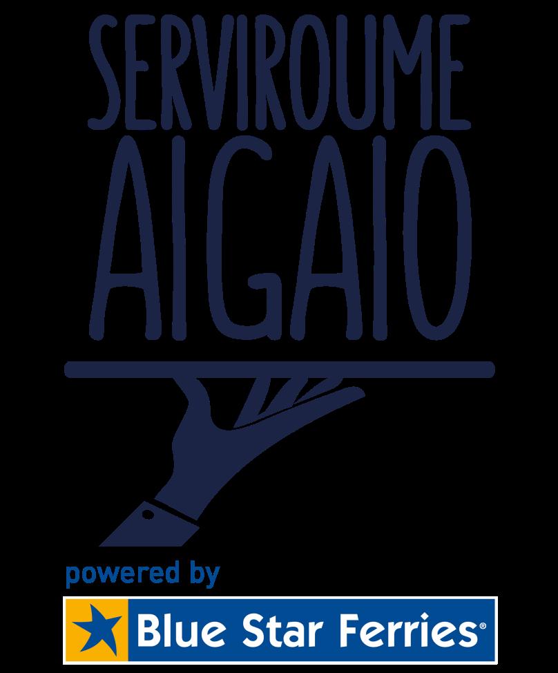 20.07.18 SERVIROUME AIGAIO BY BLUE STAR FERRIES