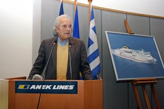 """Ο Πρόεδρος της ΑΝΕΚ LINES Γιώργος Κατσανεβάκης, καλωσορίζοντας τους παριστάμενους εστίασε στην αξία της έννοιας """"επιλέγω ναυτιλία"""""""