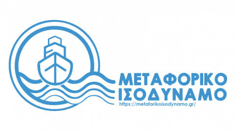 metafisod