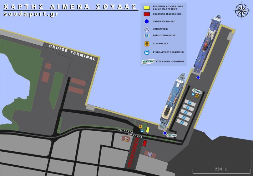 Souda port map and facilities